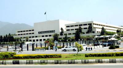 PTI government convened parliamentary parties conference
