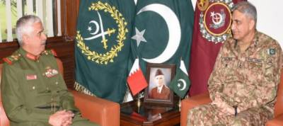 Bahrain National Guard Commander called on COAS General Bajwa at GHQ