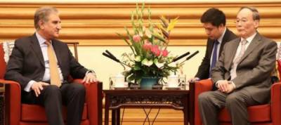CPEC: Pakistan Foreign Minister held an important meeting with Chinese Vice President