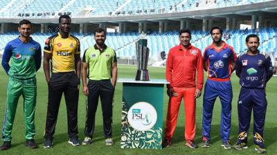 Entire PSL 5 Matches to be held in these 5 cities of Pakistan