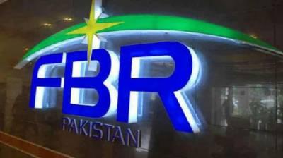 FBR enforced Benami Transactions Rules 2019