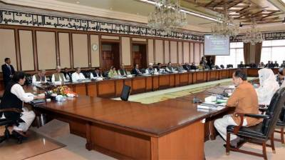 Federal Cabinet meeting held in Islamabad: Important decisions taken
