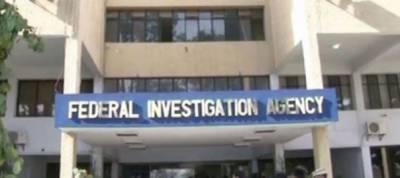 FIA foils huge money laundering bid worth crores