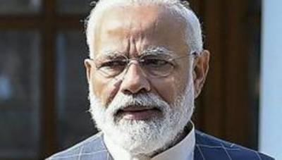 FIR registered against top Indian leader for calling PM Modi a