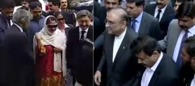 Former President Asif Zardari granted bail by SHC