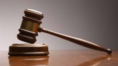 Hearing of bail application of Nawaz Sharif in Al-Azizia reference adjourned