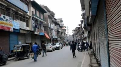 Notorious Indian agency NIA kills Kashmiri teacher in custody, Spontaneous shutdown and massive protests held