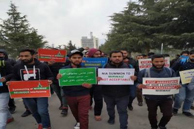 Occupied Kashmir University students stage protests against Indian authorities