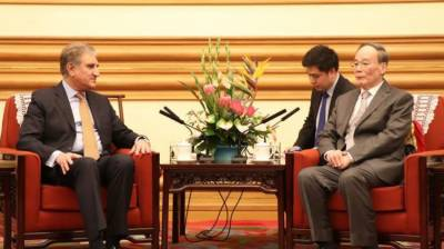 Pakistan FM held strategic talks with his Chinese counterpart in Beijing