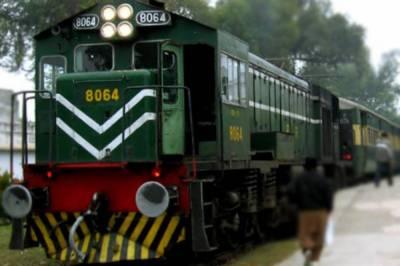 Pakistan Railways unveils mega rehabilitation plan