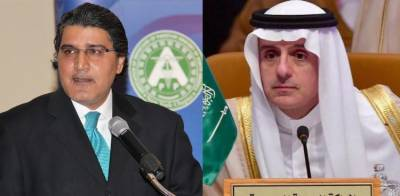 Pakistani Ambassador called on Saudi Foreign Minister in Riyadh