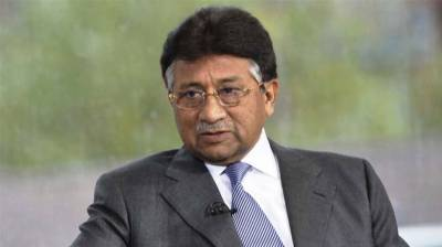 Pervaiz Musharraf is suffering from which rare disease? Details revealed