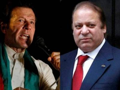 PTI government's offer to former PM Nawaz Sharif