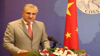 Second phase of CPEC to usher new era of socio-economic development: FM