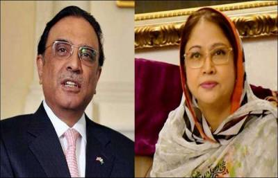 Asif Zardari and Faryal Talpur get 10-day protective bail in money laundering cases