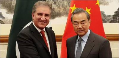 China stands with Pakistan in its fight against terrorism