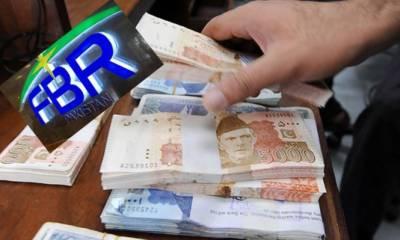 FBR enforced Benami Transactions (Prohibition) Rules, 2019