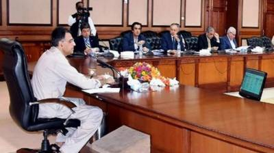 Finance Minister chairs ECC meeting in Islamabad