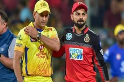 IPL faces a major blow, Pakistan bans coverage of top Indian league