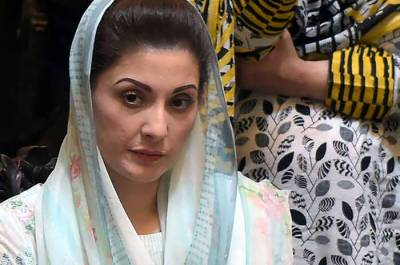 Maryam Nawaz slammed for befooling party workers, playing politics on father's illness