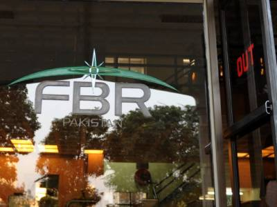 Massive Reforms on cards for FBR