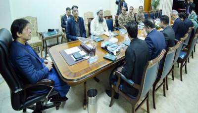 PM Imran Khan accepts another big demand requested by Sikh Pilgrims