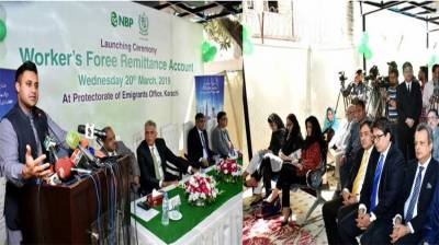 PTI government launches yet another initiative for overseas Pakistanis