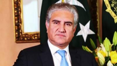 A big diplomatic success for Pakistan at the international arena