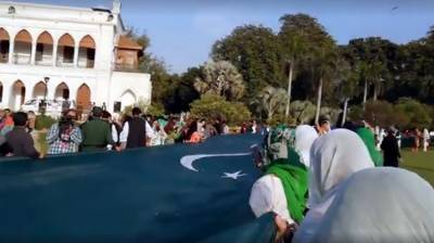 A new World Record set of longest ever Pakistani flag of the history