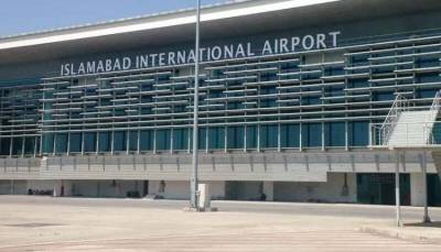 ANF seizes heroine worth Rs 13 crore from a Pakistan British woman at Islamabad Airport