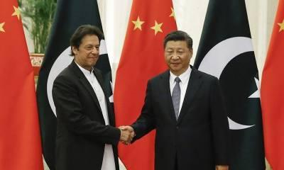 CPEC: Pakistan China near inking largest ever single mega project worth $8 billion