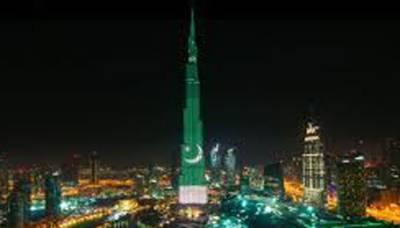 Dubai's Burj Khalifa, World's tallest skyscraper lit up with national flag of Pakistan