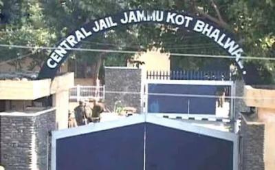 Indian authorities jailed top JI and JKLF leaders in Occupied Kashmir