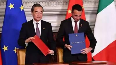 Italy endorses China's