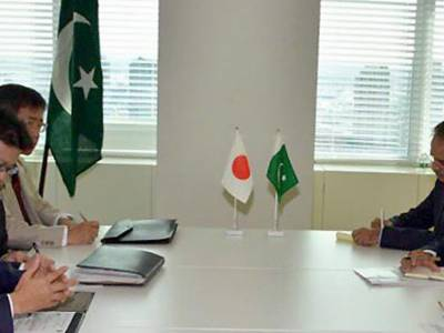 Japan awards 'MEXT Research Scholarships' to 10 Pakistani students