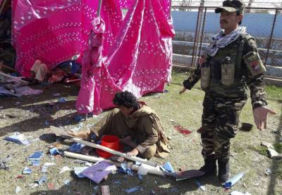 Twin bombing at Afghan ceremony kills 4