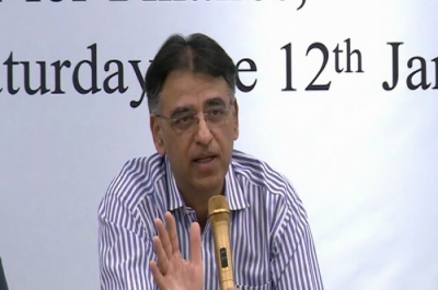 Finance Minister Asad Umar responds over media reports of IMF conditions