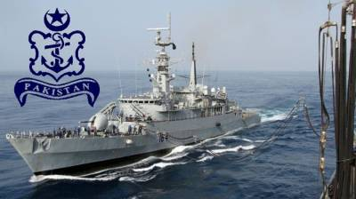 Pak Navy releases new patriotic song titled 'Yaqeen-e-Kamil'