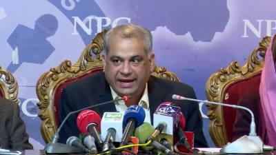 Pakistan Hindu Minority leaders slam India