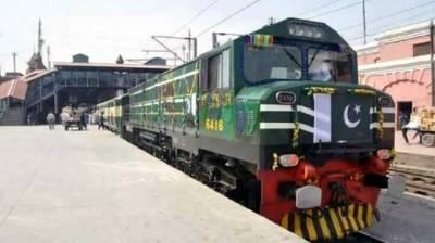 Pakistan Railways introduces non stop VIP train between Lahore and Karachi