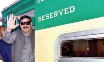 Pakistan Railways launches new safari Train service to boost tourism