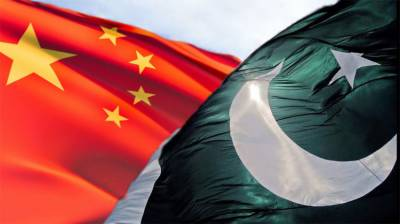 Pakistan to receive $2.1 billion from China today