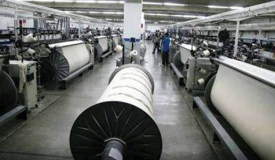Punjab government to make state of the art weaving city