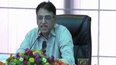 9th NFC Award meeting held with Finance Minister Asad Umar in chair