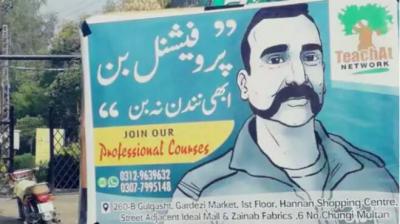 A Pakistani professional training course ad featuring IAF Pilot Abhinandan goes viral on social media