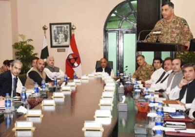 KP Apex Committee meets, important decisions taken
