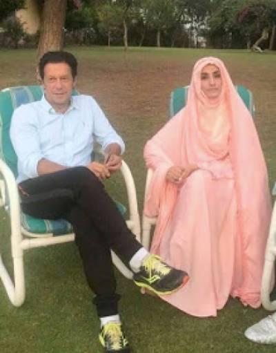 Media reports of rift in marital life of PM Imran Khan yet again