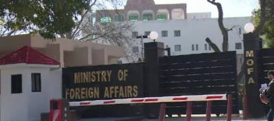 No linkage of Pakistan with Pulwama incident: FO briefs foreign diplomats