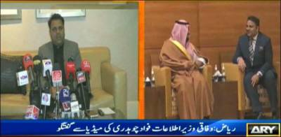 Pakistan makes a big announcement for Saudi citizens