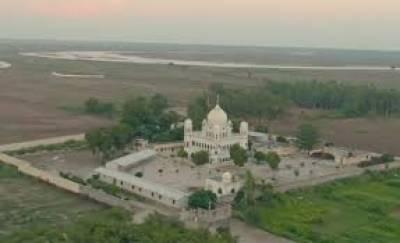 Pakistan regrets India's surprise decision over Kartarpur talks